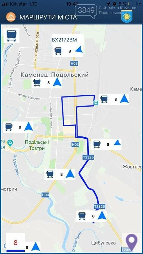 """""""Де моя маршрутка?"""": кам'янчани скаржаться на недотримання нового маршруту №8, фото-4"""