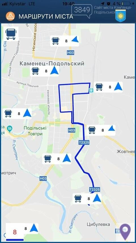 """""""Де моя маршрутка?"""": кам'янчани скаржаться на недотримання нового маршруту №8, фото-5"""