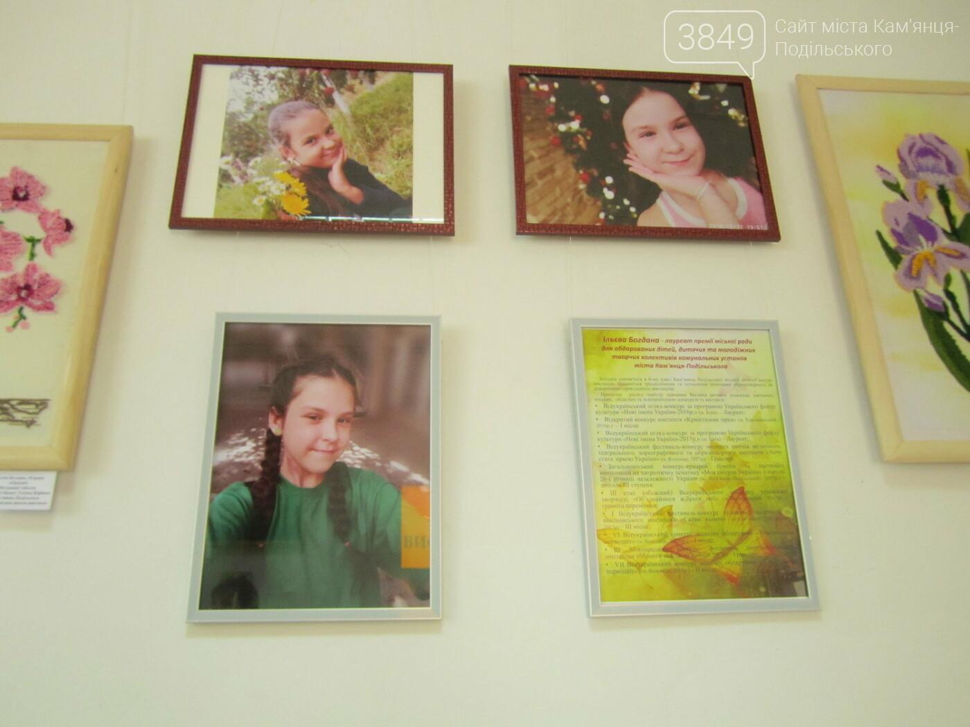 Юна Богдана Ільєва презентувала виставку гобеленів, фото-2