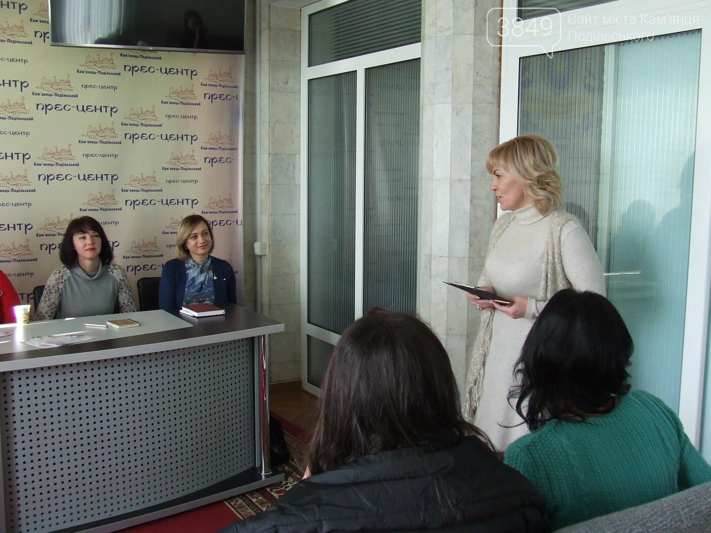 """Міжнародний фестиваль """"Мами"""" прийме гостей з інших міст України, фото-1"""