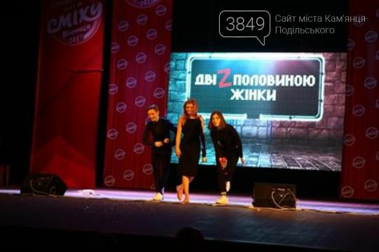 """Юні гумористи із Кам'янця підкорили Вінницьку """"Лігу сміху"""", фото-2"""
