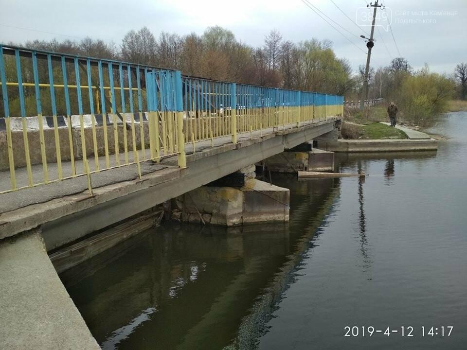 На ремонт мостів Хмельниччини виділили понад 28 мільйонів гривень, фото-2