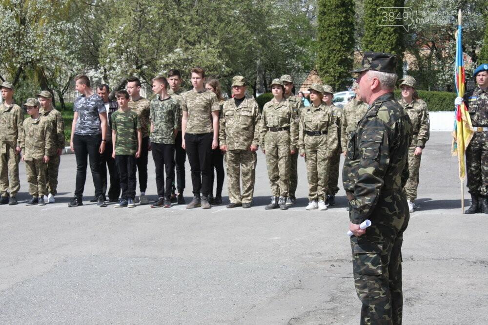 """Кам'янецькі школярі підкорили військово-патріотичну гру """"Джура"""", фото-1"""