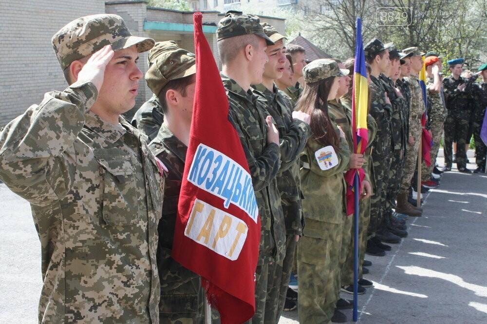 """Кам'янецькі школярі підкорили військово-патріотичну гру """"Джура"""", фото-2"""