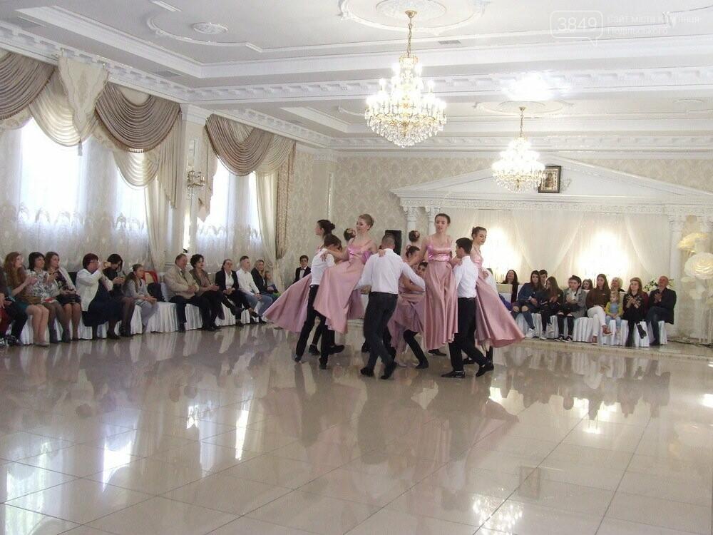 """""""Шкільний вальс-2019"""", фото-4"""