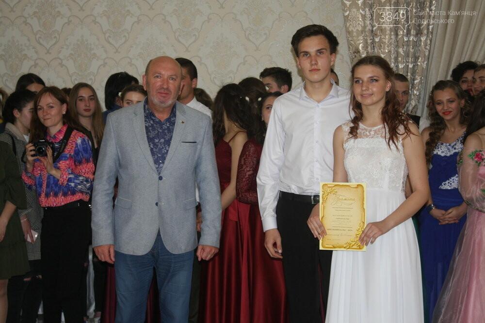 """""""Шкільний вальс-2019"""", фото-10"""