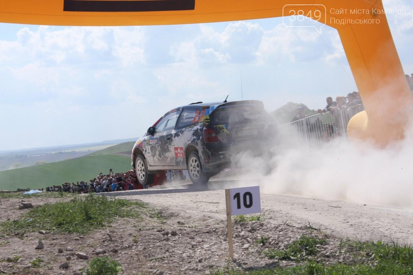 """Чемпіонами ралі """"Фортеця"""" став україно-естонський екіпаж, фото-13"""