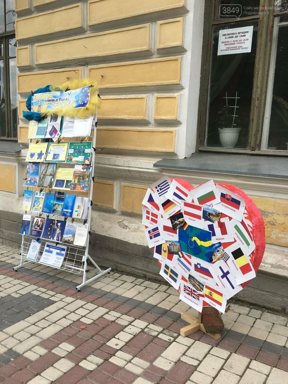 """У Кам'янці провели вуличну акцію """"Європа майбутнього в наших руках"""", фото-1"""