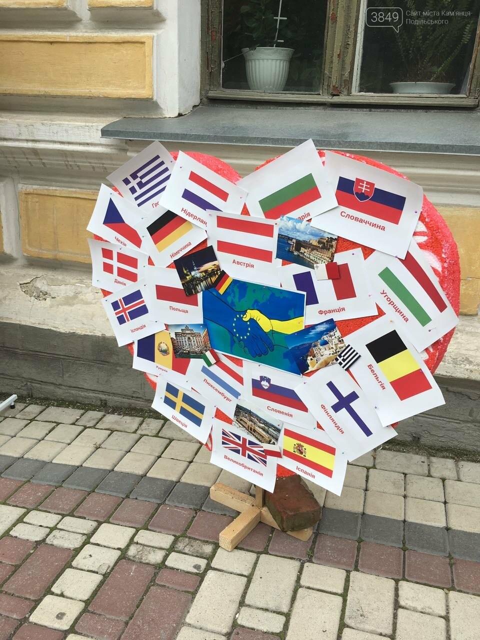 """У Кам'янці провели вуличну акцію """"Європа майбутнього в наших руках"""", фото-2"""