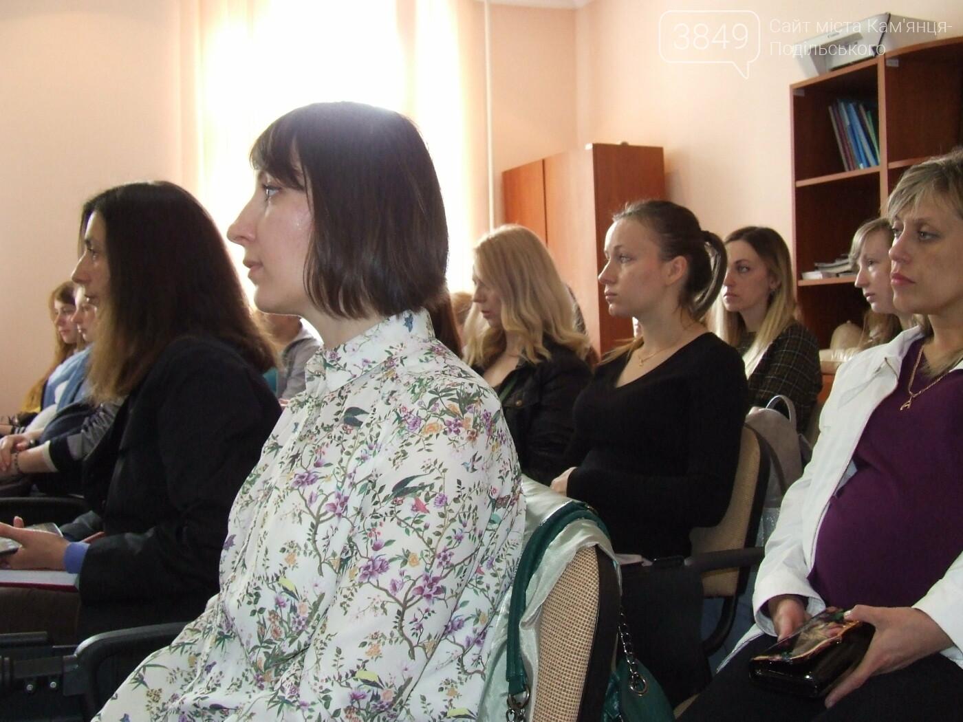 """У Кам'янці презентували проект """"Мама має право!"""", фото-2"""