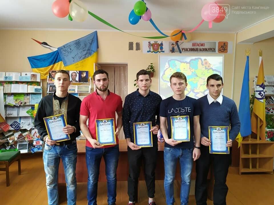 """Учень """"Подільського центру ПТО"""" став призером всеукраїнського конкурсу , фото-2"""