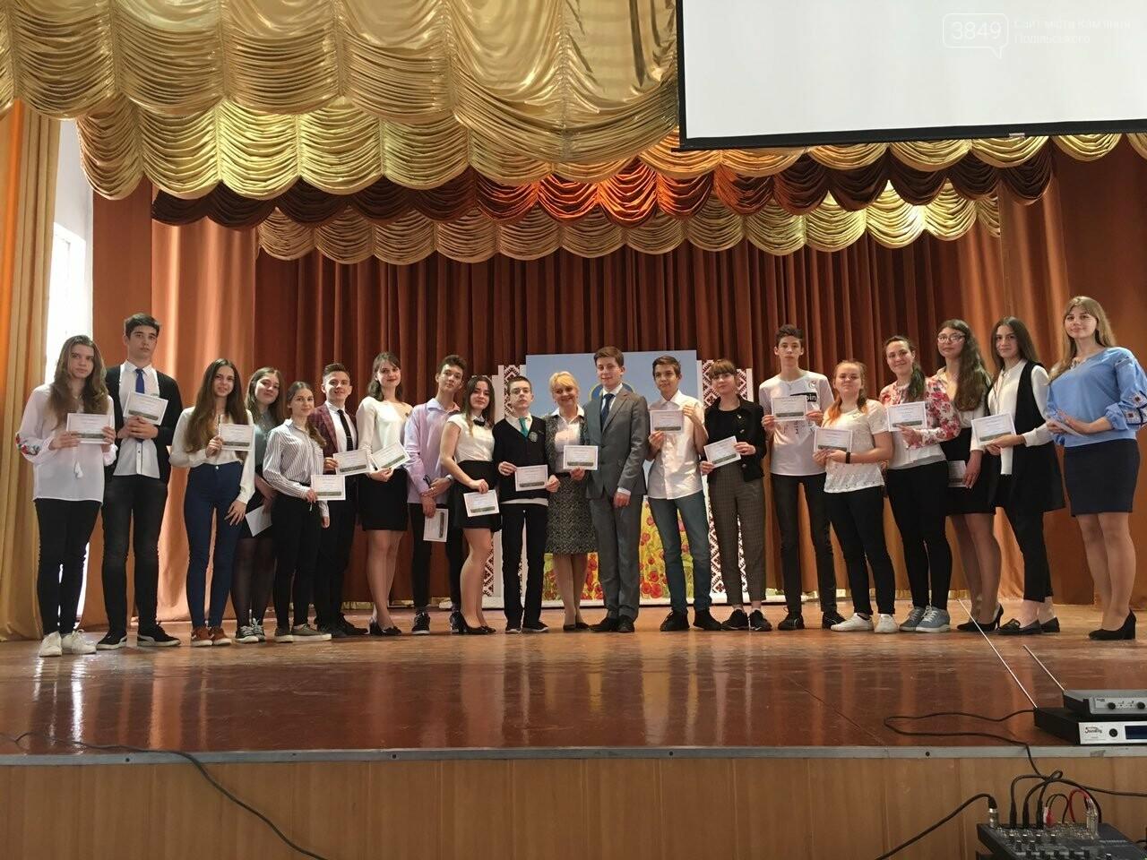 Обдарованих кам'янецьких школярів відзначили грошовими преміями, фото-3
