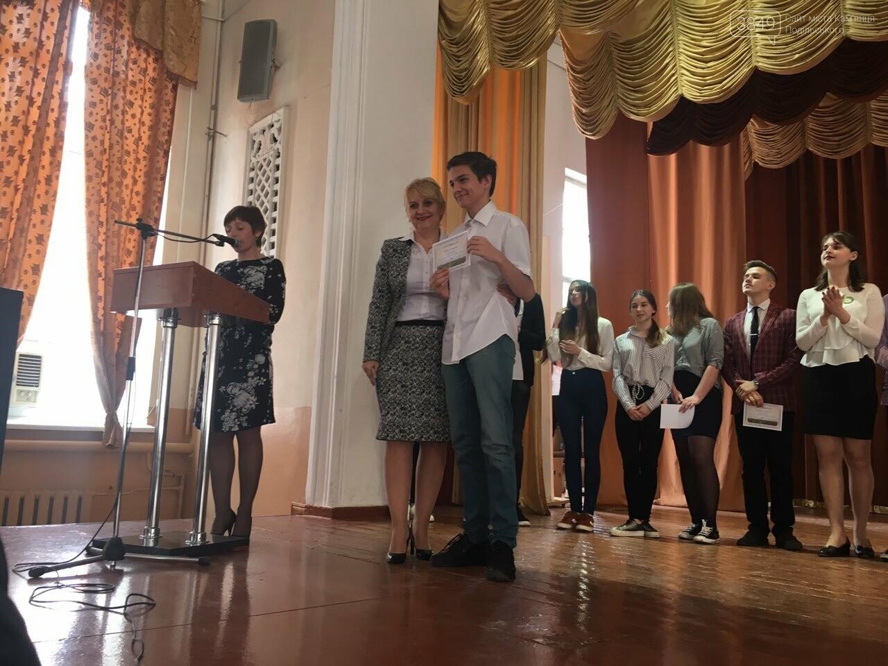 Обдарованих кам'янецьких школярів відзначили грошовими преміями, фото-5