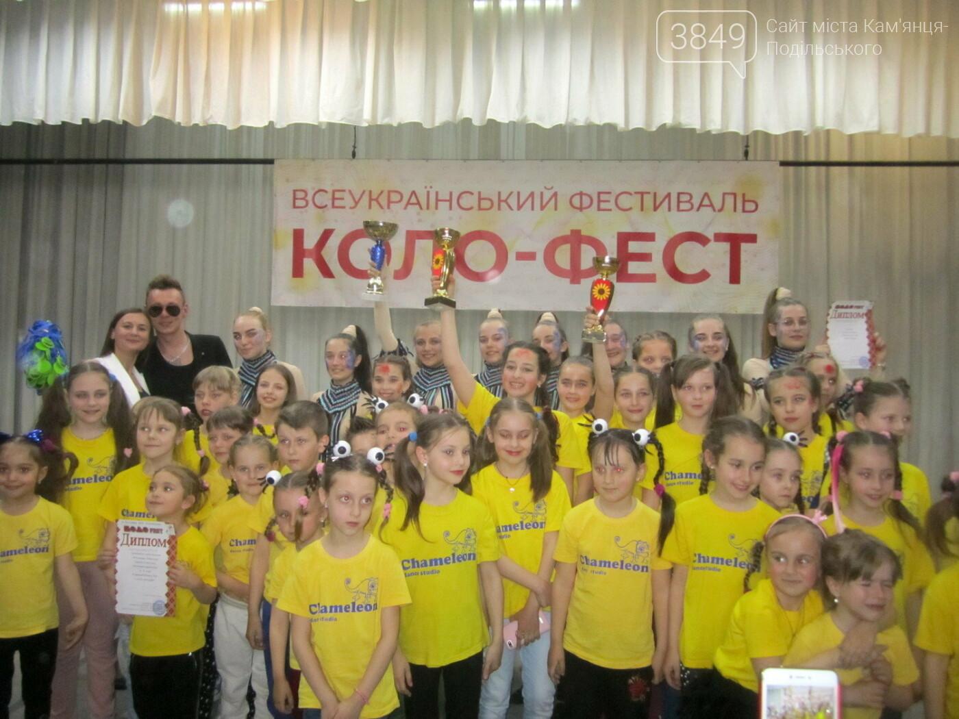 Кам'янецькі танцюристи привезли Гран-прі з всеукраїнського фестивалю, фото-2