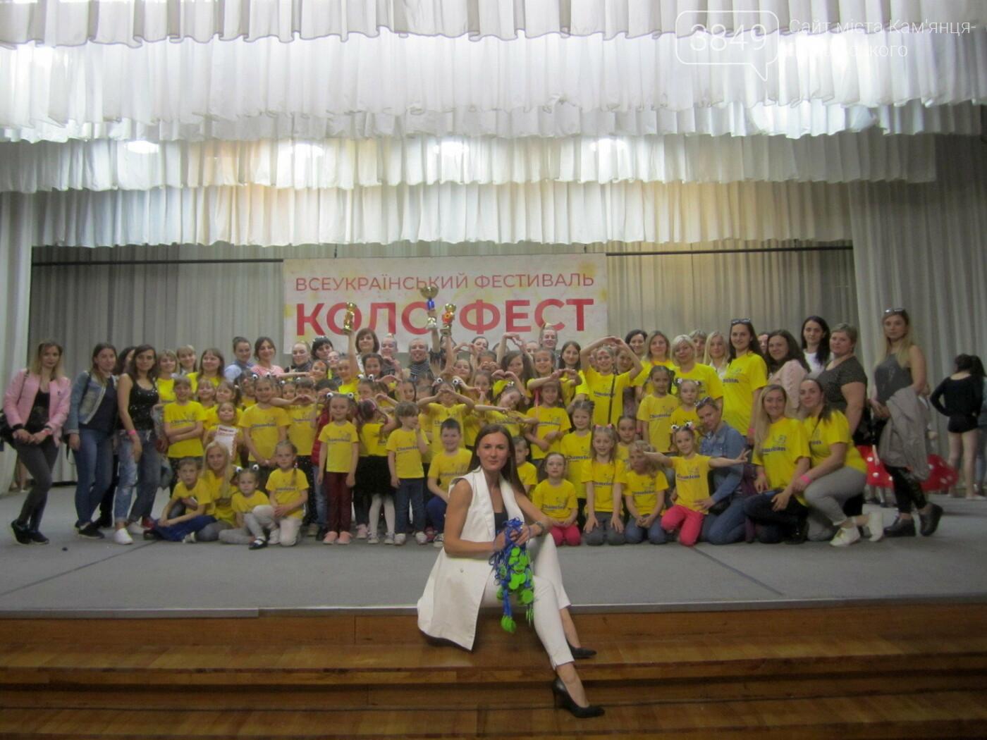 Кам'янецькі танцюристи привезли Гран-прі з всеукраїнського фестивалю, фото-1
