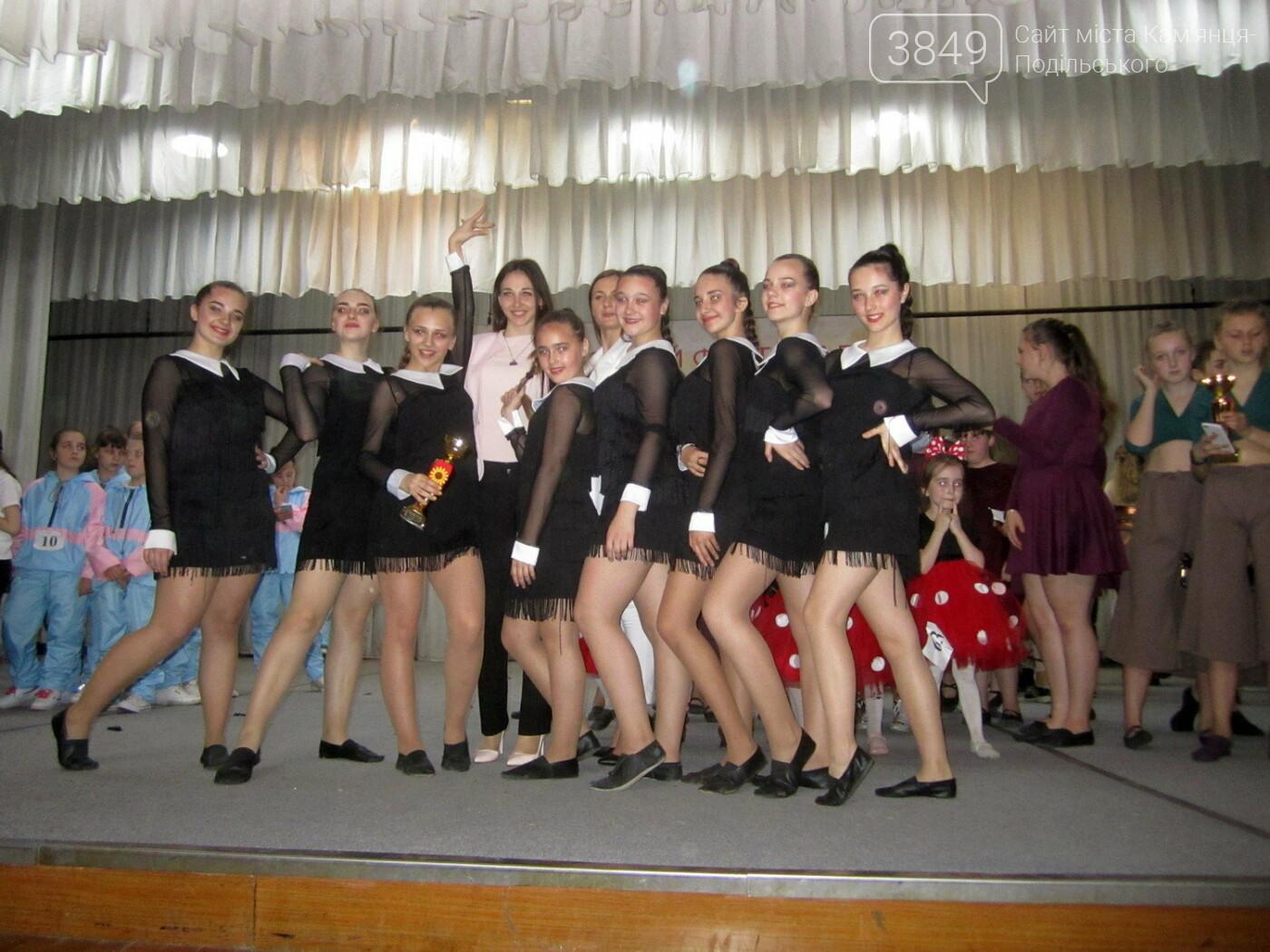 Кам'янецькі танцюристи привезли Гран-прі з всеукраїнського фестивалю, фото-3