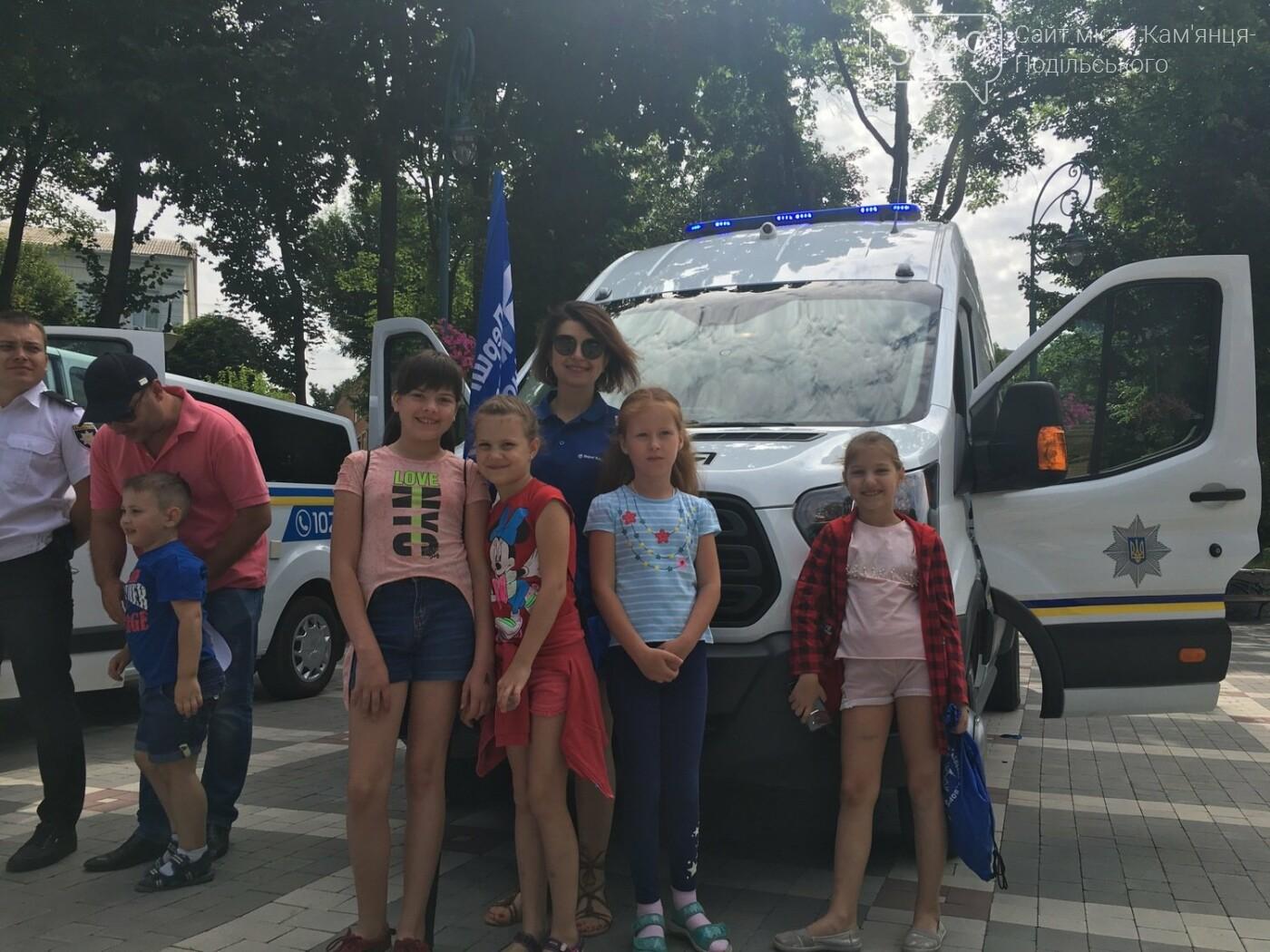 Свято для дітей у День Національної поліції, фото-1