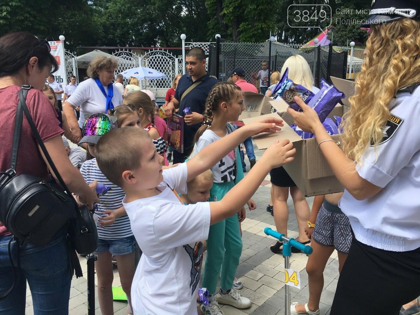 Свято для дітей у День Національної поліції, фото-7
