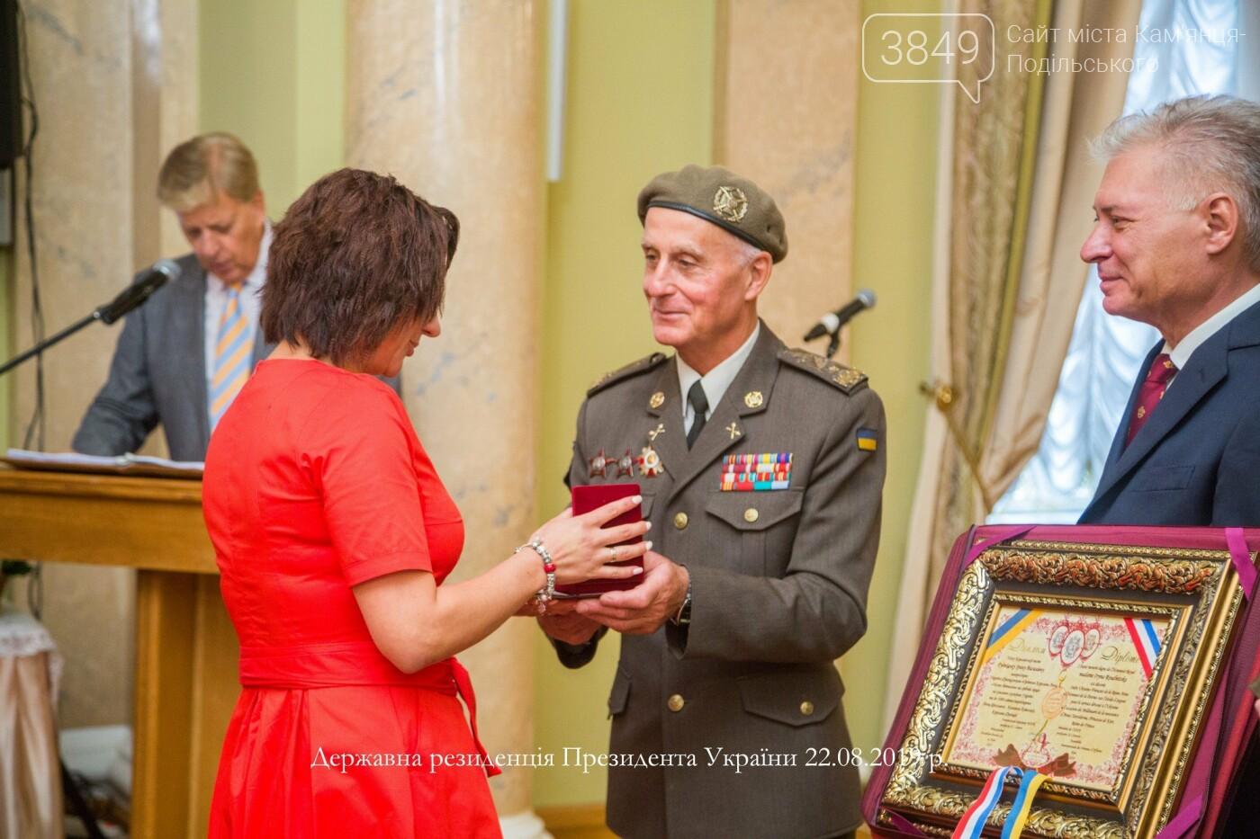 Лікар із Кам'янця-Подільського отримала найвищий міжнародний суспільний орден України, фото-2