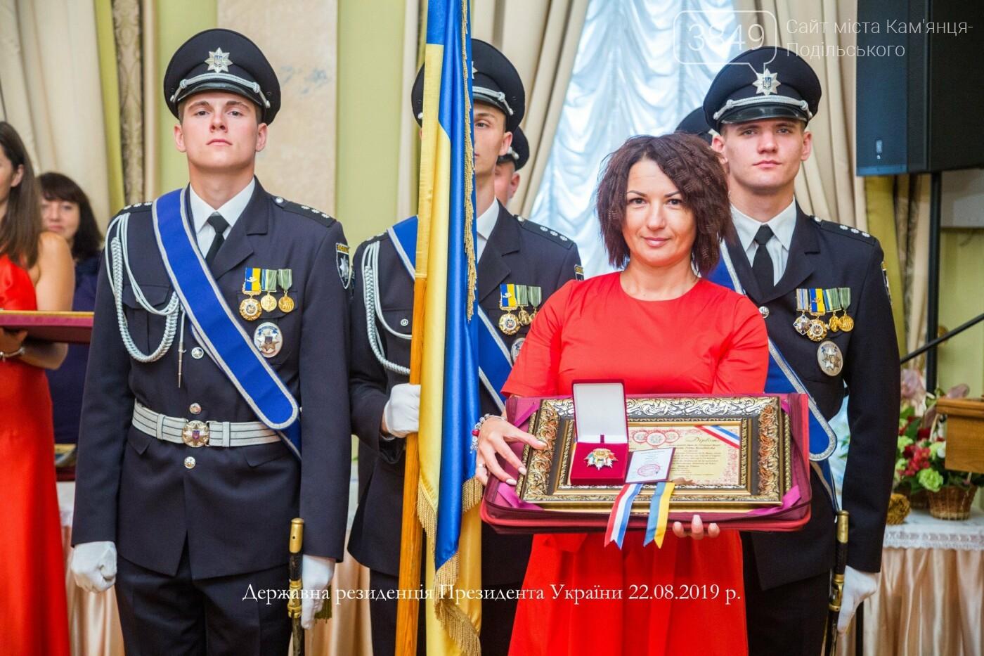 Лікар із Кам'янця-Подільського отримала найвищий міжнародний суспільний орден України, фото-5