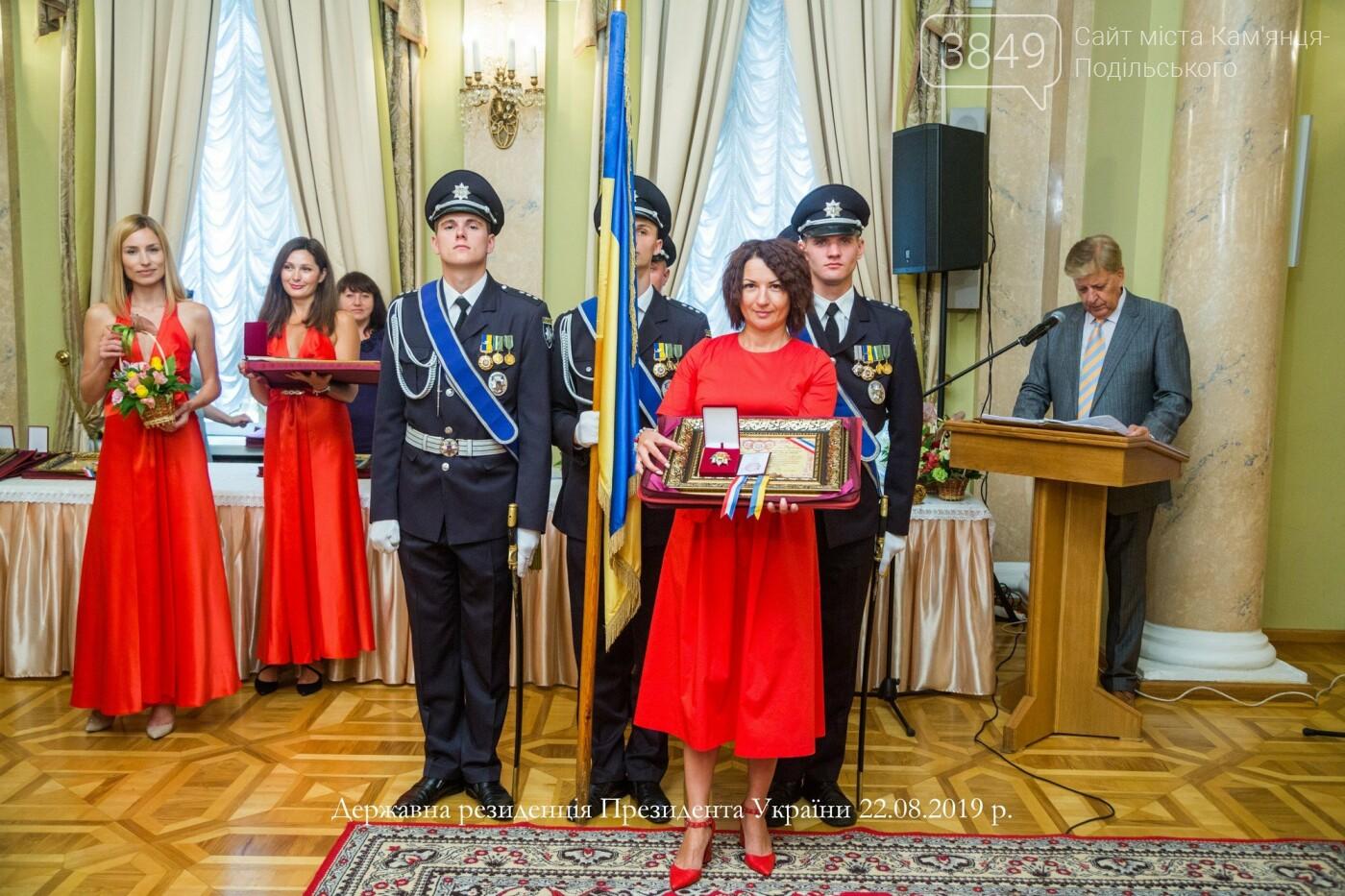 Лікар із Кам'янця-Подільського отримала найвищий міжнародний суспільний орден України, фото-6