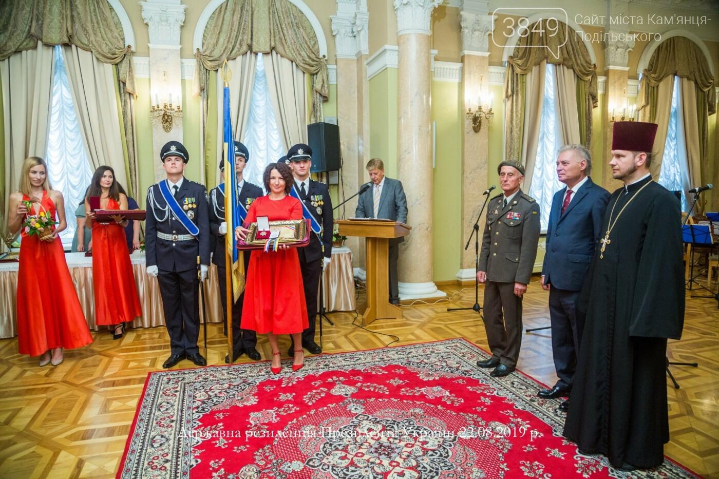 Лікар із Кам'янця-Подільського отримала найвищий міжнародний суспільний орден України, фото-7