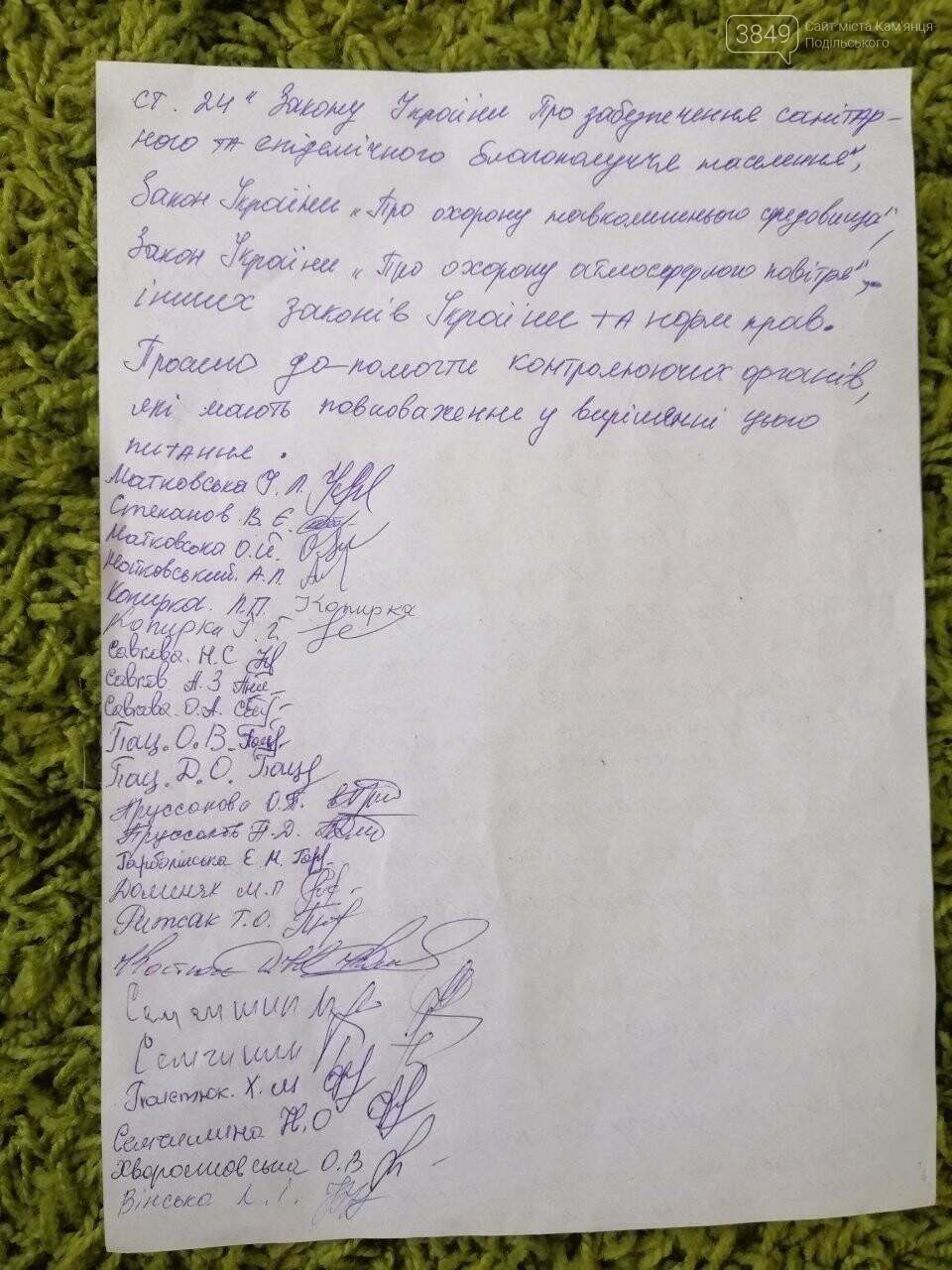 Мешканці мікрорайону Жовтневого потерпають від роботи асфальтного заводу, фото-3