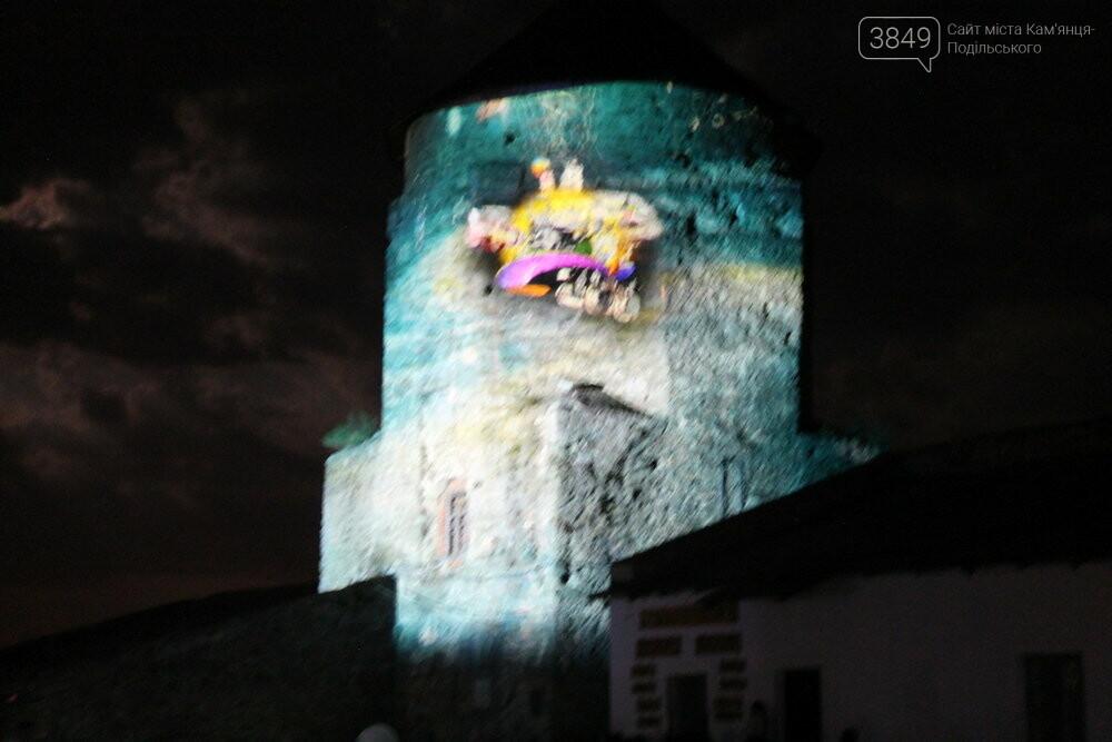 У Кам'янці-Подільському презентували грандіозне світлове 3D-шоу, фото-2
