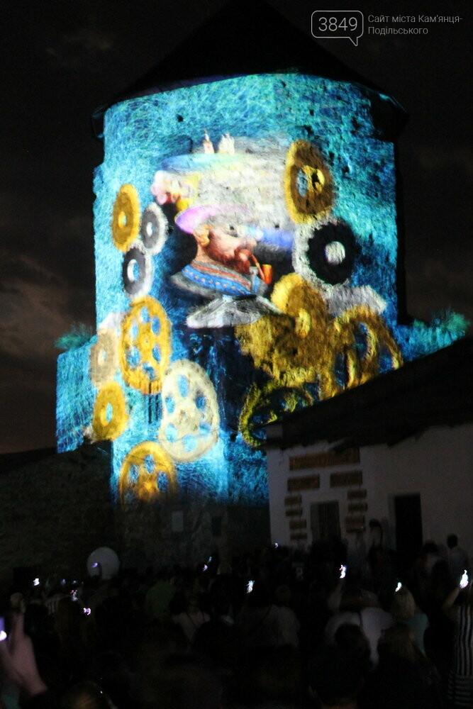 У Кам'янці-Подільському презентували грандіозне світлове 3D-шоу, фото-3