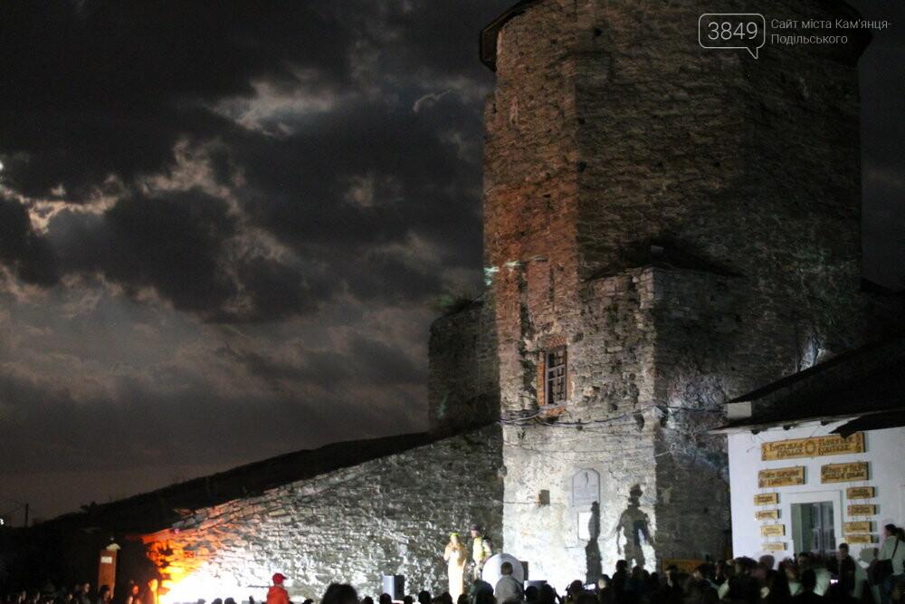 У Кам'янці-Подільському презентували грандіозне світлове 3D-шоу, фото-8