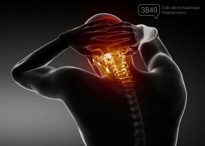 Лікування спини у Кам'янці-Подільському, фото-2