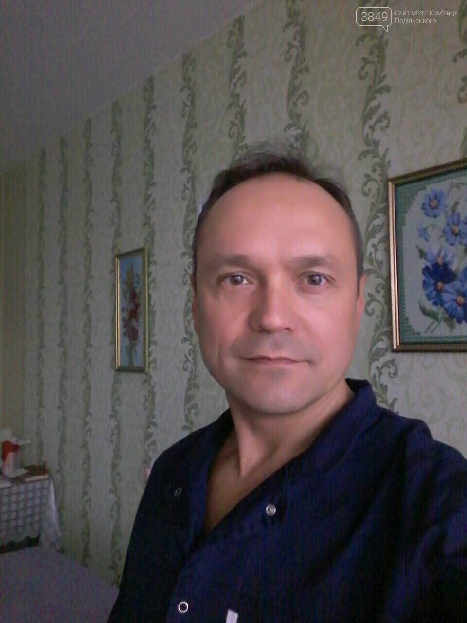 Лікування спини у Кам'янці-Подільському, фото-1