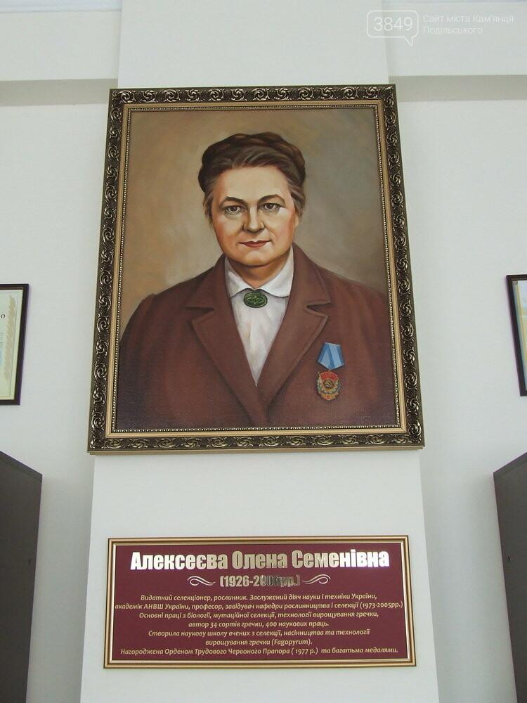 У Кам'янці-Подільському функціонує унікальний інститут гречки, фото-8