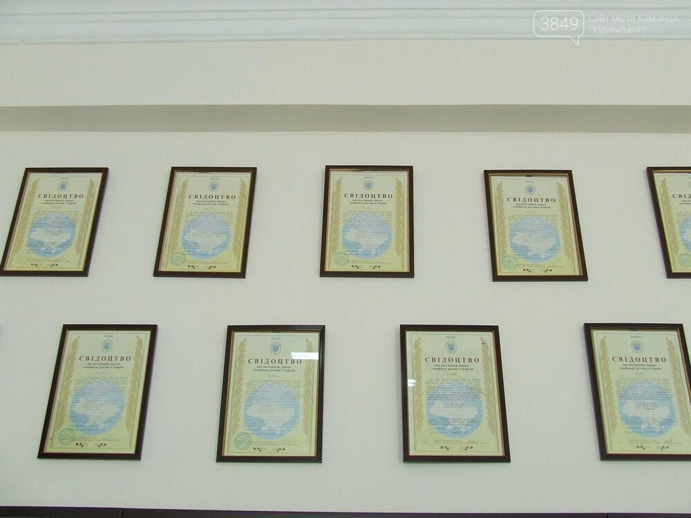 У Кам'янці-Подільському функціонує унікальний інститут гречки, фото-11