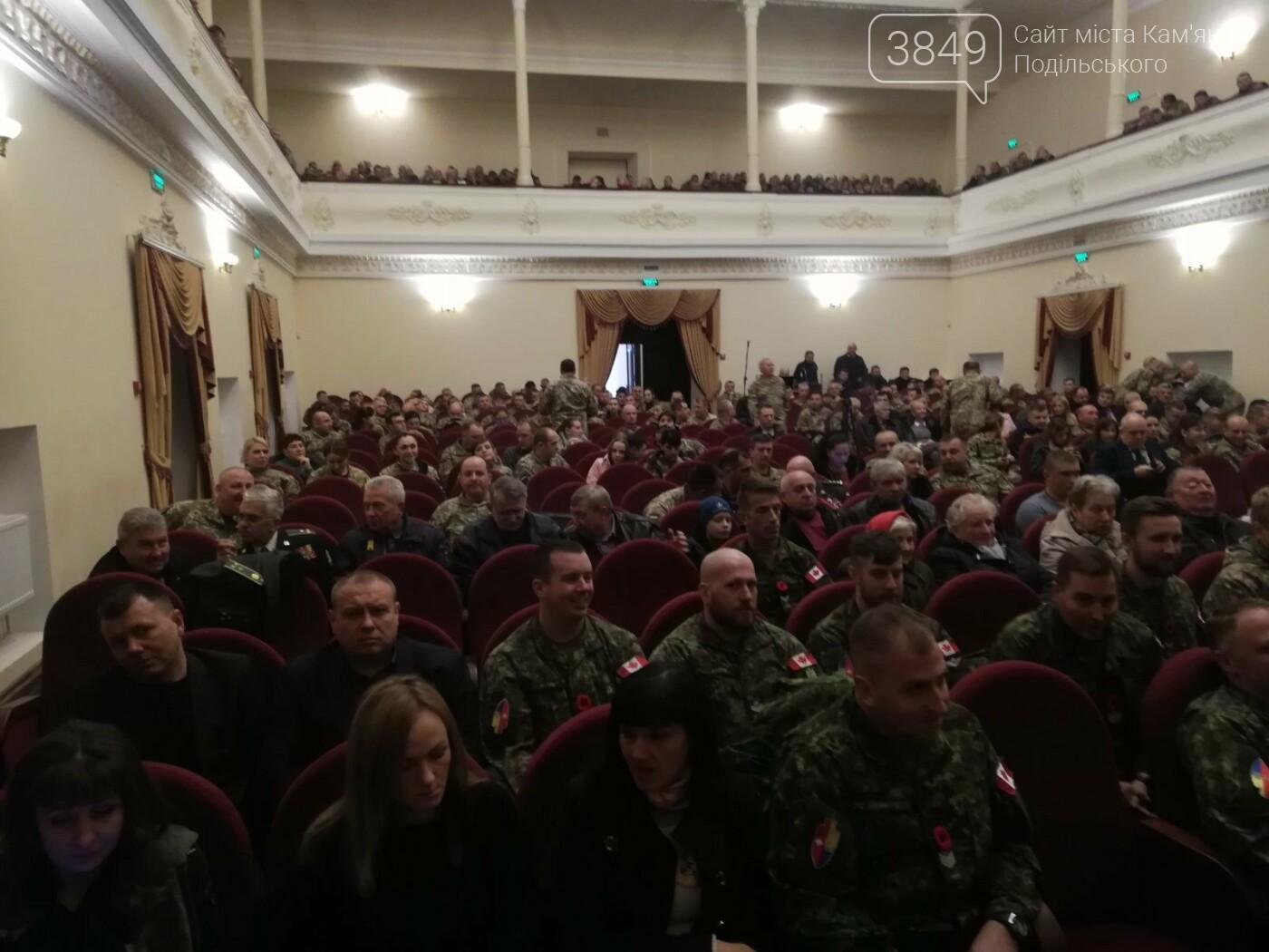 Кам'янець святкував 20-ий ювілей інженерних військ України, фото-1