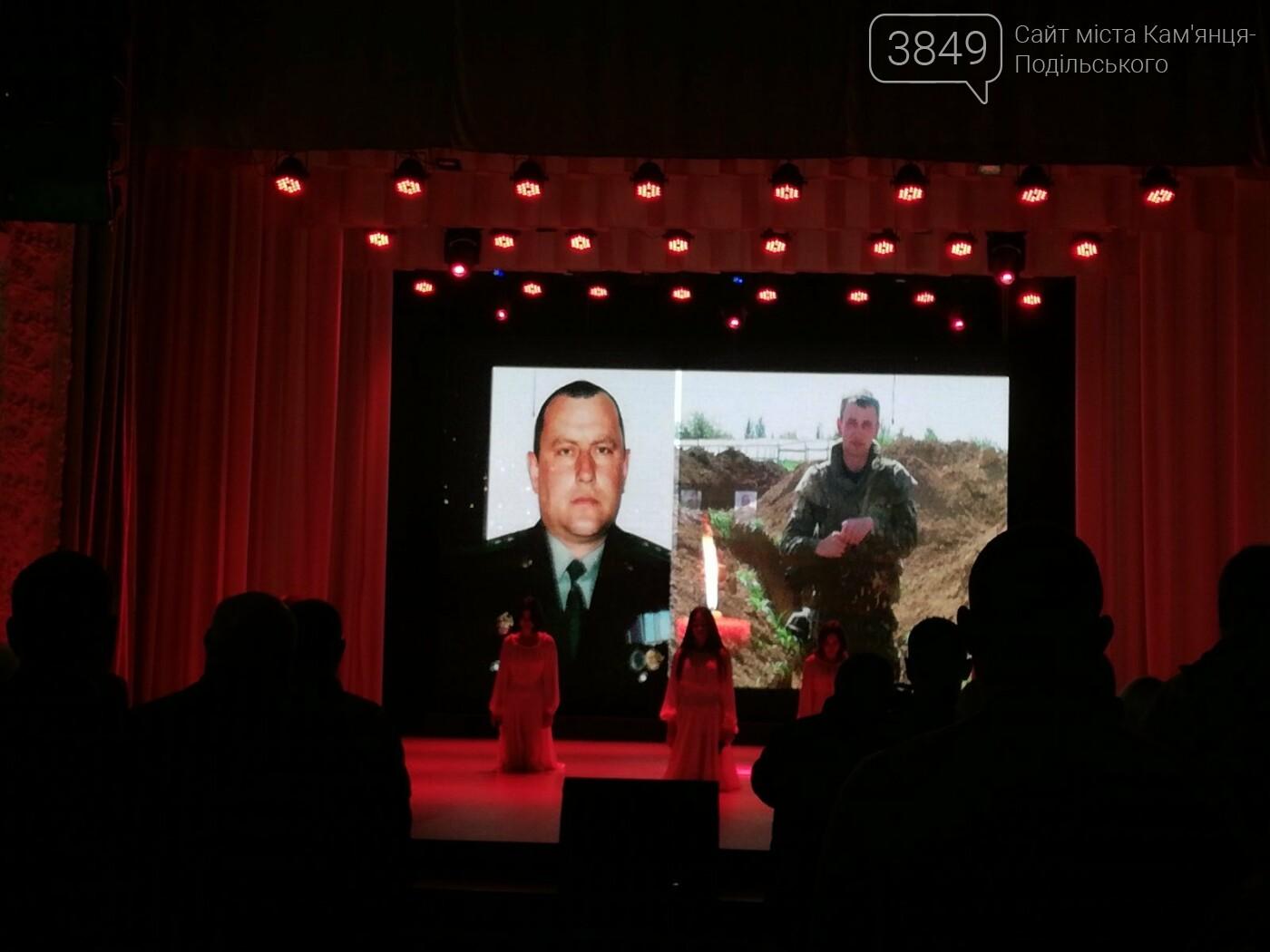 Кам'янець святкував 20-ий ювілей інженерних військ України, фото-5