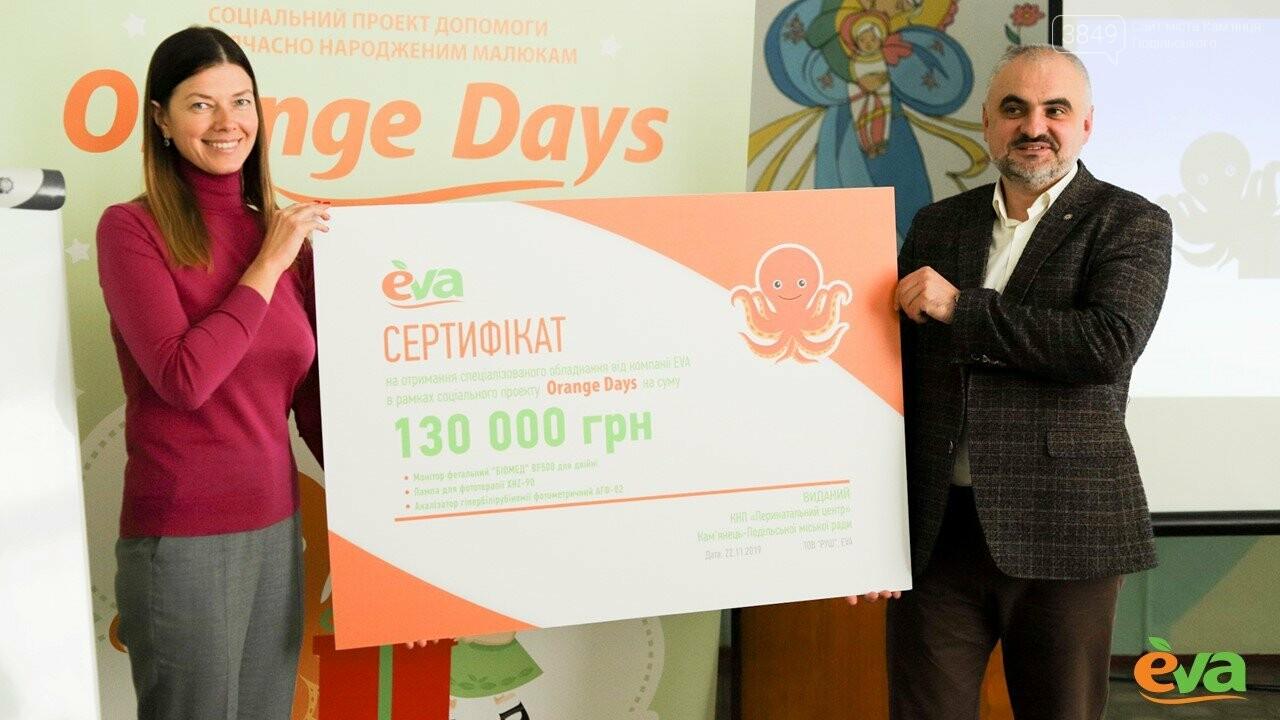 Кам'янець-Подільський перинатальний центр отримав нове медичне  обладнання на суму 130 тис. грн, фото-1