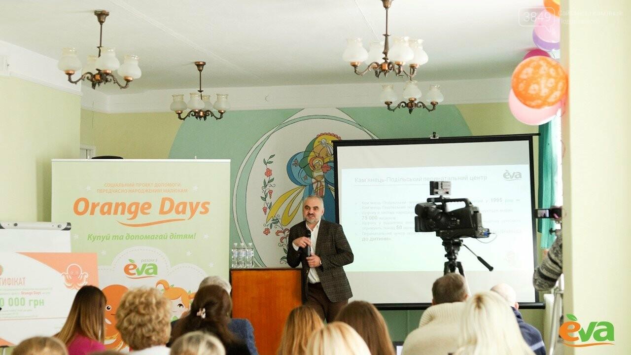 Кам'янець-Подільський перинатальний центр отримав нове медичне  обладнання на суму 130 тис. грн, фото-2