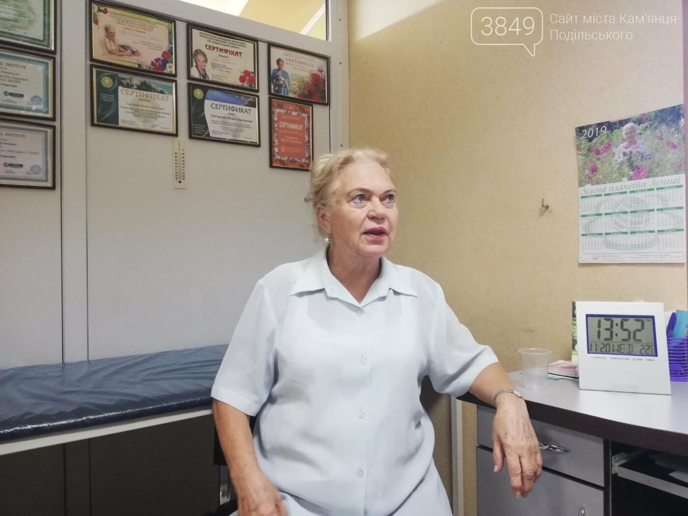 """Народна цілителька Наталія Земна про фітотерапію та співпрацю із """"Центром сімейної медицини"""", фото-1"""