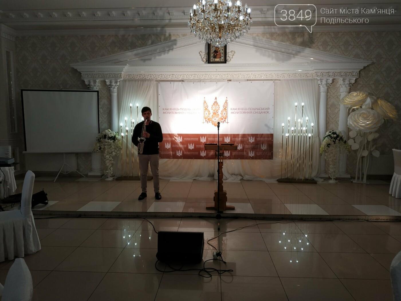 Громадськість Кам'янця-Подільського об'єдналася під час спільної молитви, фото-5