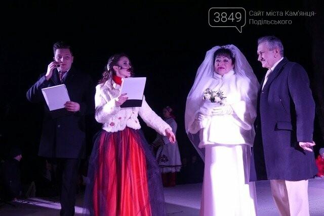 """У Кам'янці-Подільському провели церемонію одруження """"Золоте весілля"""", фото-9, Фото: Кам'янець-Подільська міська рада"""