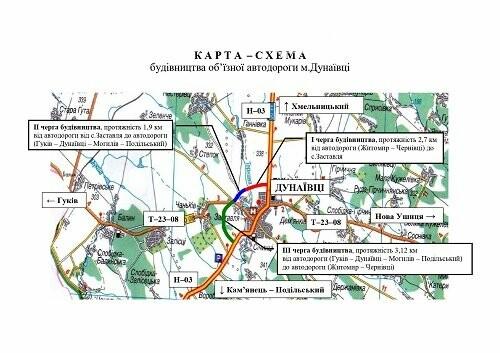 Завершальний етап будівництва об'їзної дороги біля Дунаївців, фото-1, Фото: Прес-служба САД у Хмельницькій області