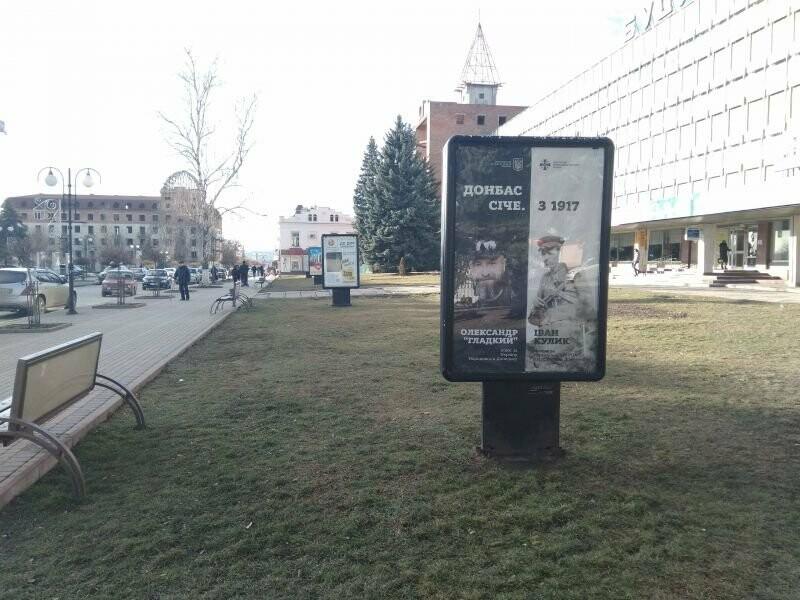 Широкий вибір зовнішньої реклами в Кам'янці — Подільському на будь-який смак!, фото-4