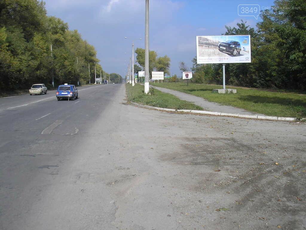 Широкий вибір зовнішньої реклами в Кам'янці — Подільському на будь-який смак!, фото-5