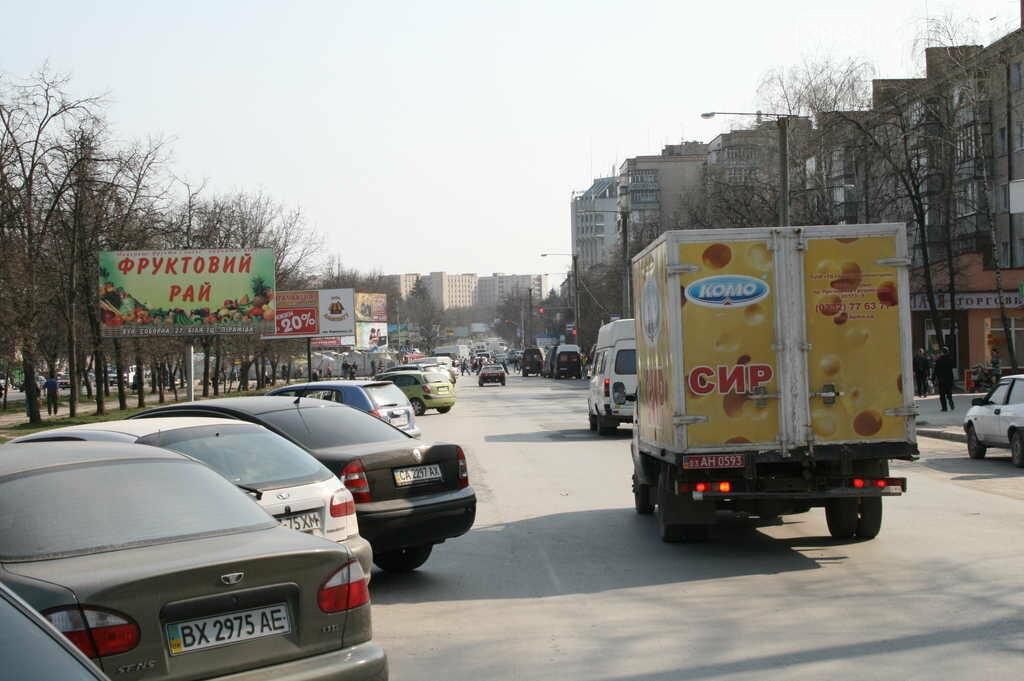 Широкий вибір зовнішньої реклами в Кам'янці — Подільському на будь-який смак!, фото-8