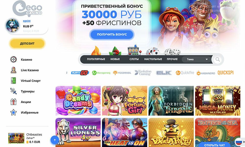 Як виграти гроші в онлайн-казино?, фото-6