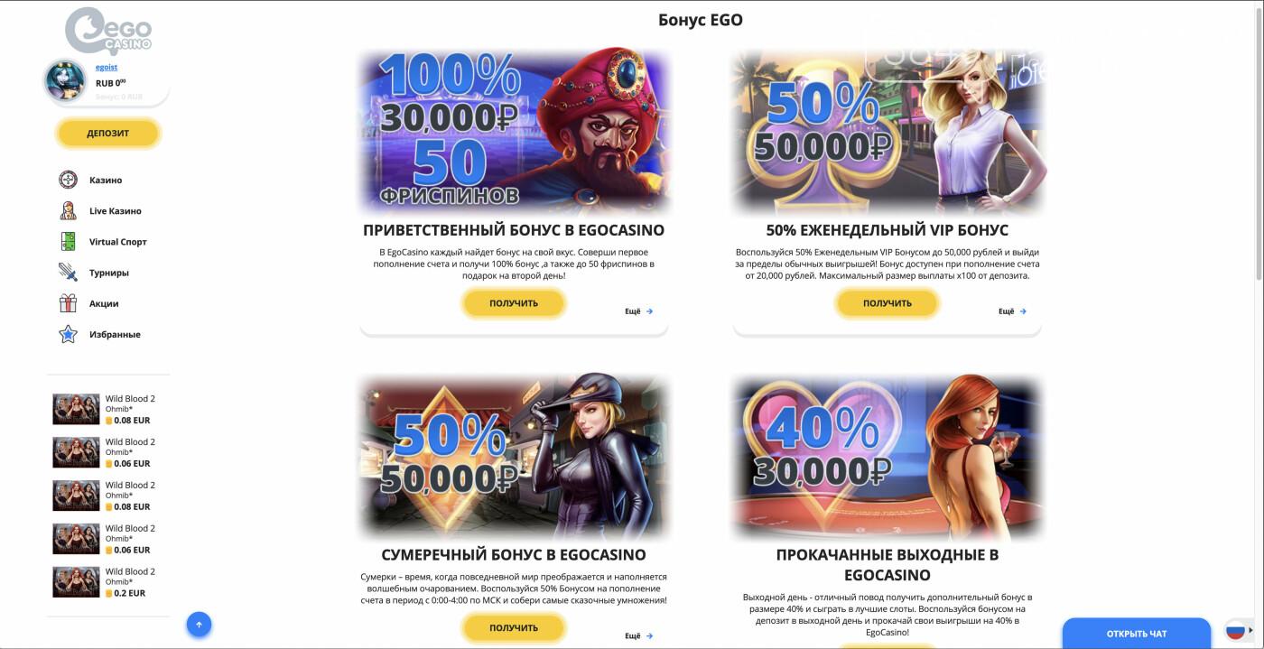 Як виграти гроші в онлайн-казино?, фото-5