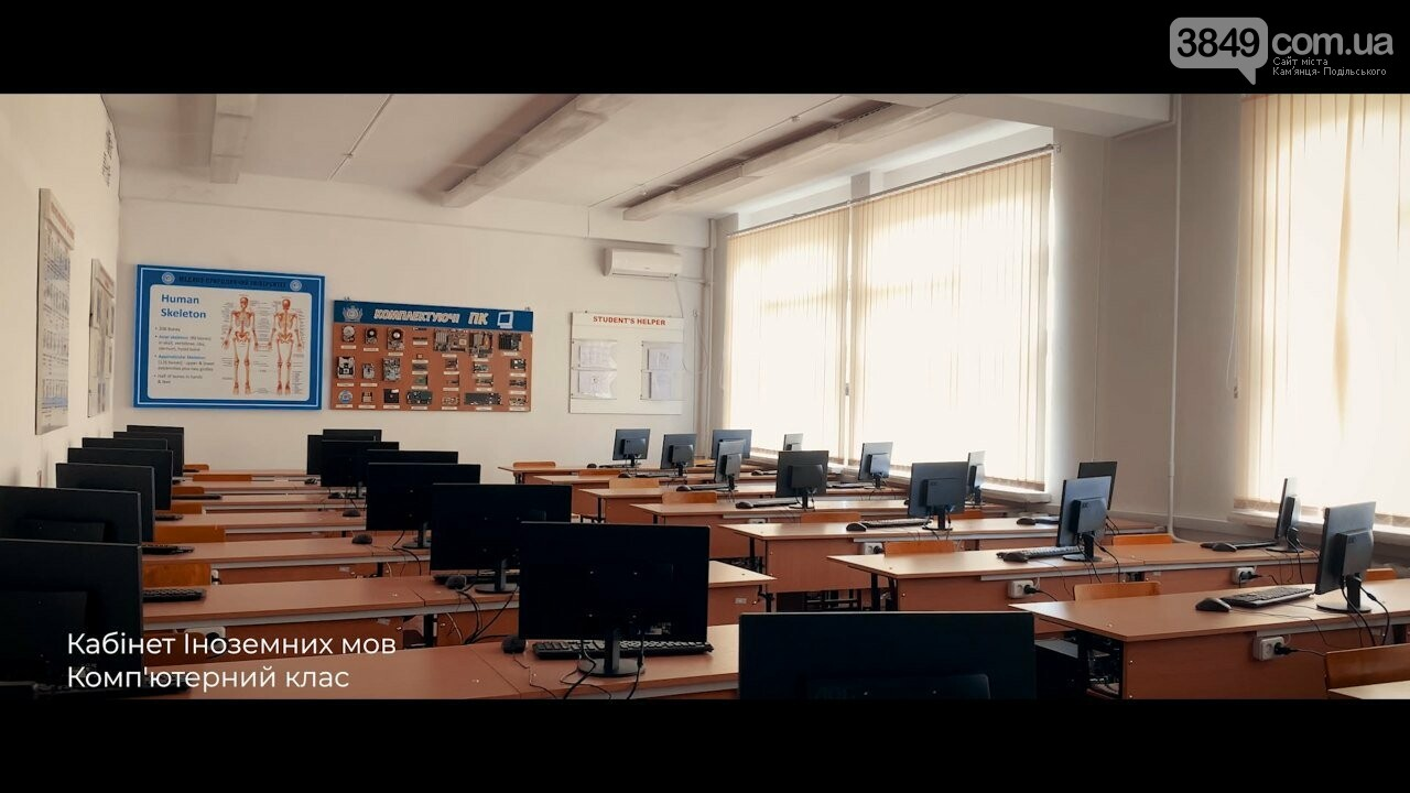 """""""Медико - Природничий Університет""""  проводить літній набір студентів! , фото-5"""