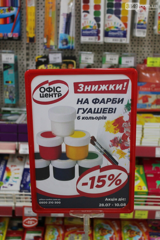 """""""Офіс Центр"""" запрошує на День народження, фото-38, Магазин пр. Грушевського, 42"""
