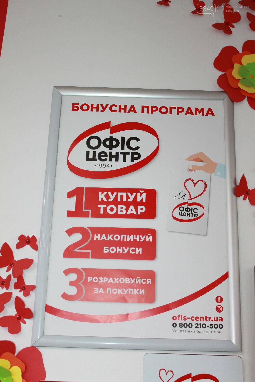 """""""Офіс Центр"""" запрошує на День народження, фото-43, Магазин по пр. Грушевського, 42"""